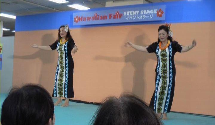 2011年5月1日(水)ハワイアンイベント