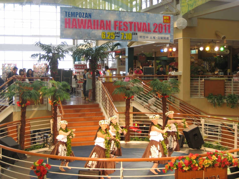 2011年7月3日(日)天保山ハワイアンフェスティバル