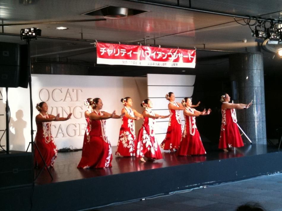 2011年7月25日(月) 関西フラ協会主催チャリティーハワイアンコンサート