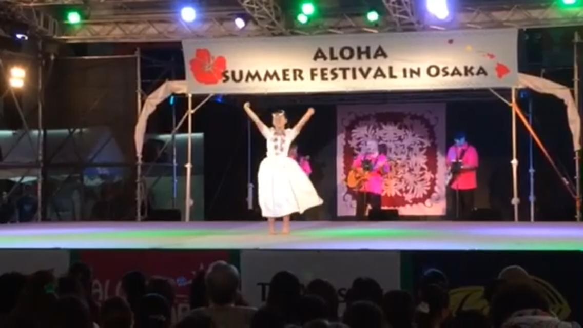 2015年5/29(金)~5/31(日)アロハサマーフェスティバルin大阪2015