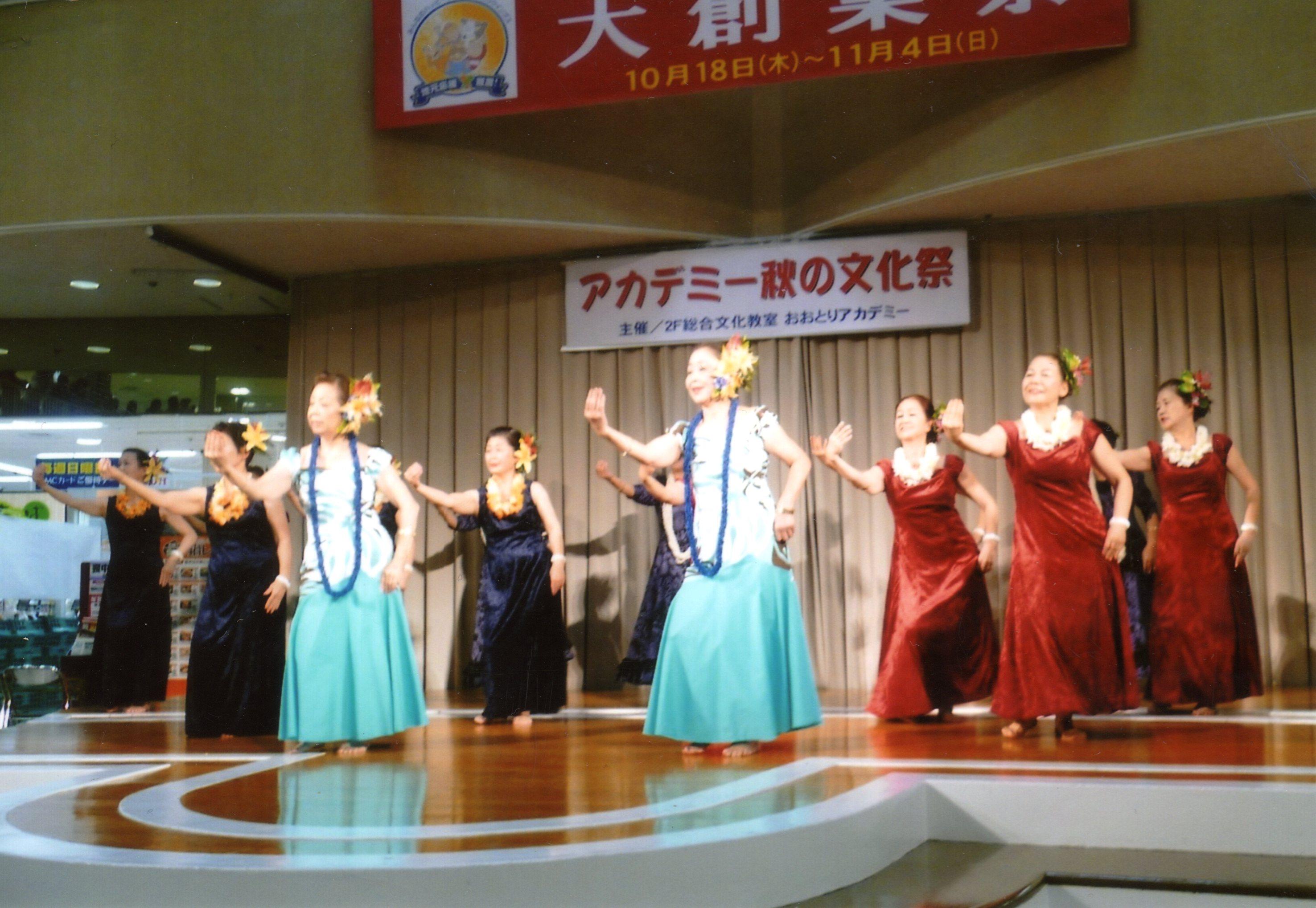 2012年11月3日(土) おおとりアカデミー 秋の会