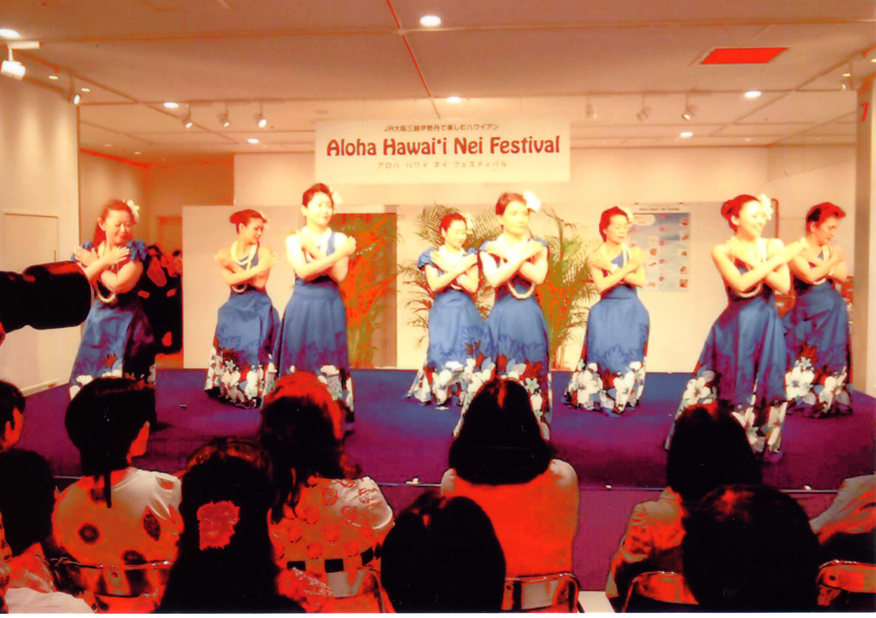 2013年6月21日(金) Aloha Hawai'i Nei Festival