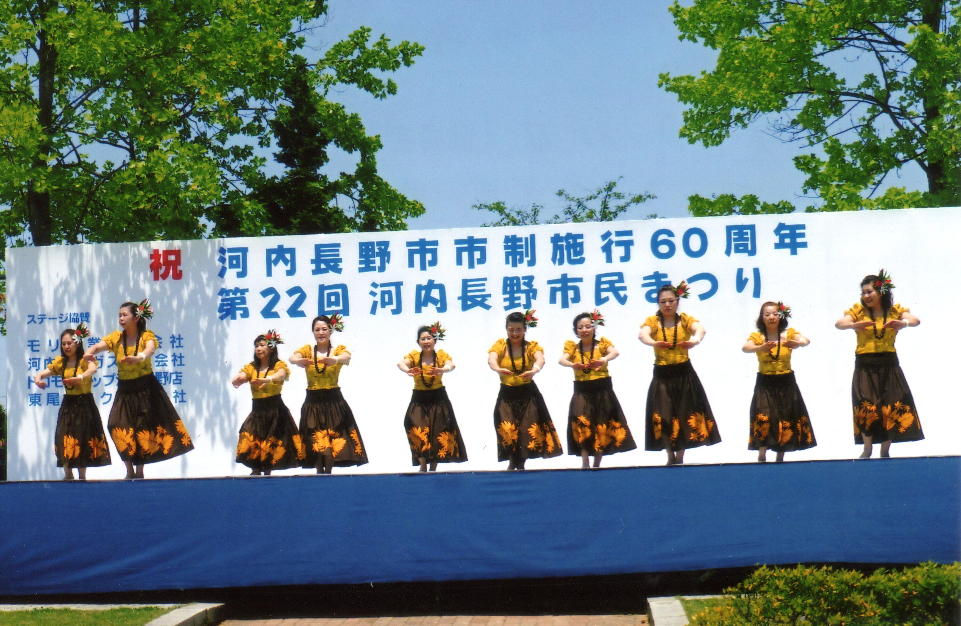 2013年5月11日(日)第22回河内長野市民まつり