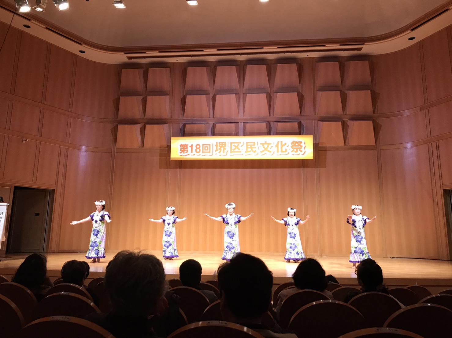 2018年3月15日(日) 第18回 堺区民文化祭