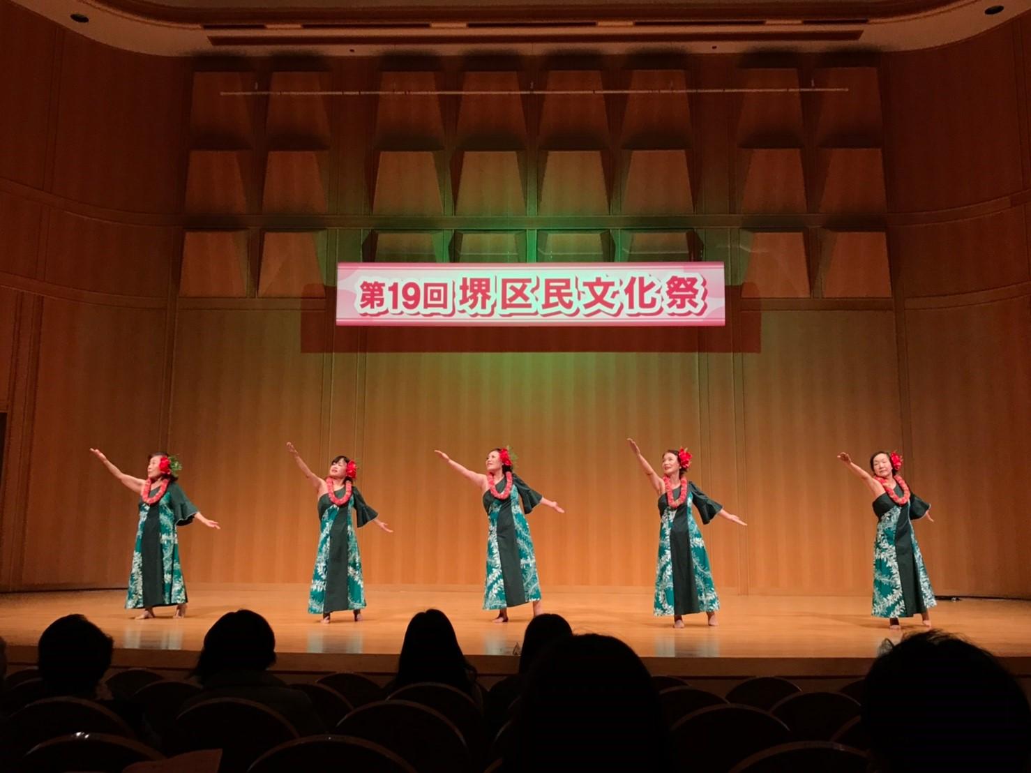 2019年3月10日(日) 第19回 堺区民文化祭