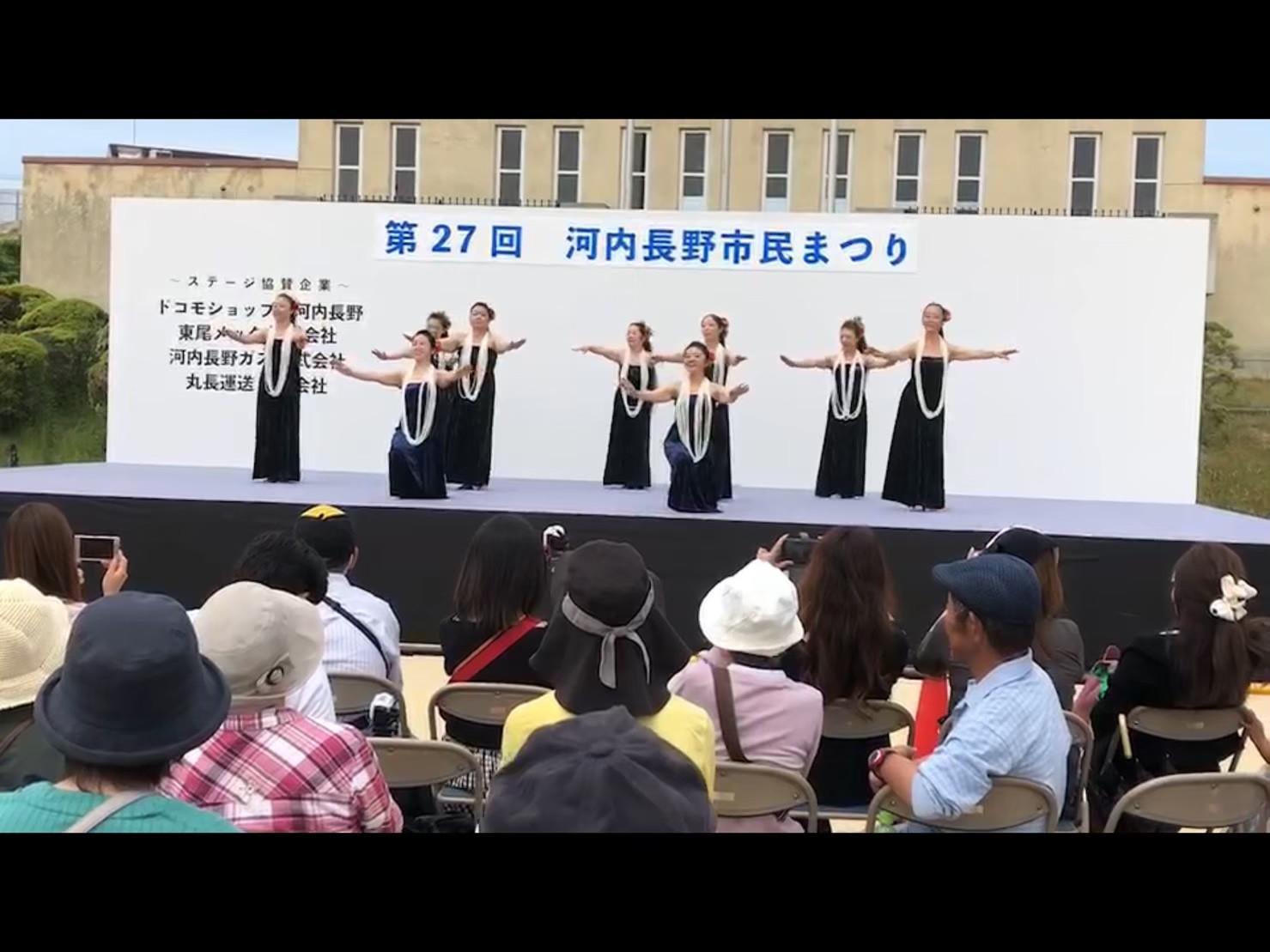2019年5月12日(日) 河内長野市民まつり