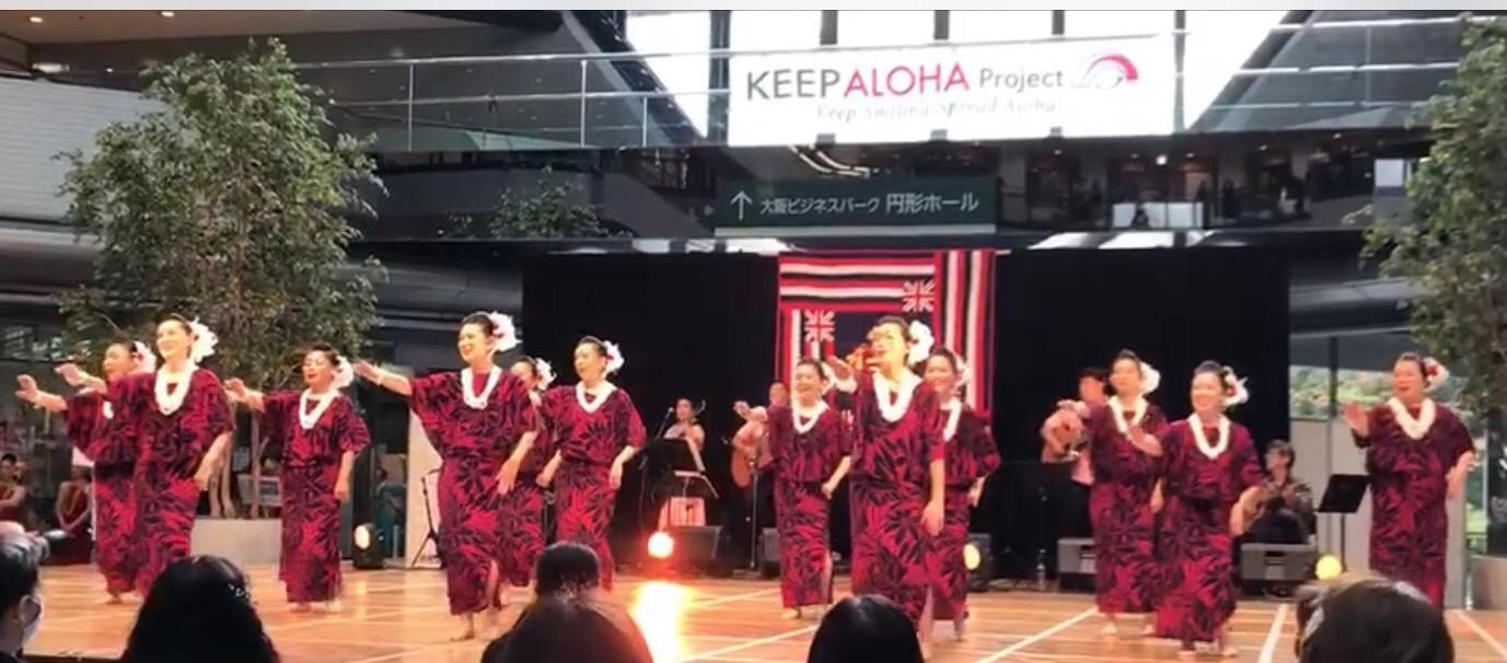 2020年11月22日(日) KEEP ALOHA ~Keep Smiling Spread Aloha~